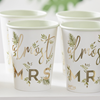 Pappersmuggar Almots MRS, 8-pack