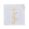 Gästbok dop och konfirmation