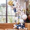 Ballongbåge Marmor/Blå/Guld med 200 ballonger