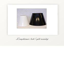 Vallentuna Lampskärm Z17 Svart Lack/Guldinsida Klo E14