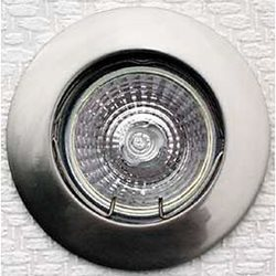 Malmbergs Downlight Md44 Satin 35W Fast Ip21