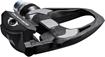 Shimano Pedal Dura ACE 91000 SPD-SL Carbon
