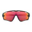 Oakley Jawbreaker Matte Black/PRIZM Trail