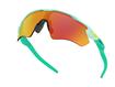 Oakley Radar® EV Path® ARC Surf/PrizmRuby