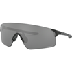 Oakley EV Zero Blades Polished Black / Prizm BLK