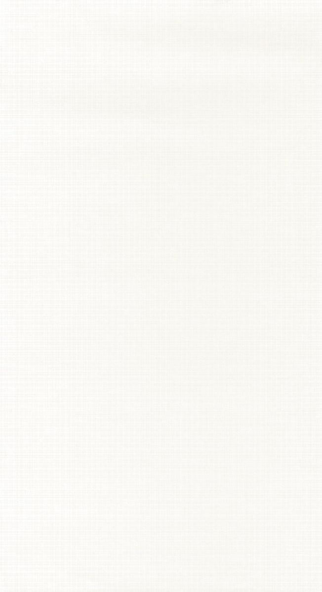 Casadeco So White 4 Segment Blanc