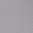 William Morris & co Ruskin Flint Tyg