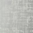 Anna French Braxton Texture Tapet