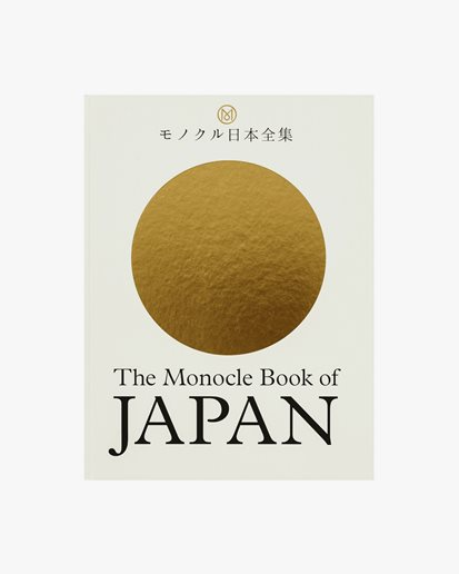 Book The Monocle Book Of Japan