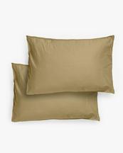 Midnatt Pillow Case Bosco
