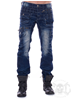 Mix From Italy Blue Wash Jeans