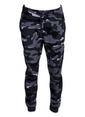 Nike sweatpants camo 1891