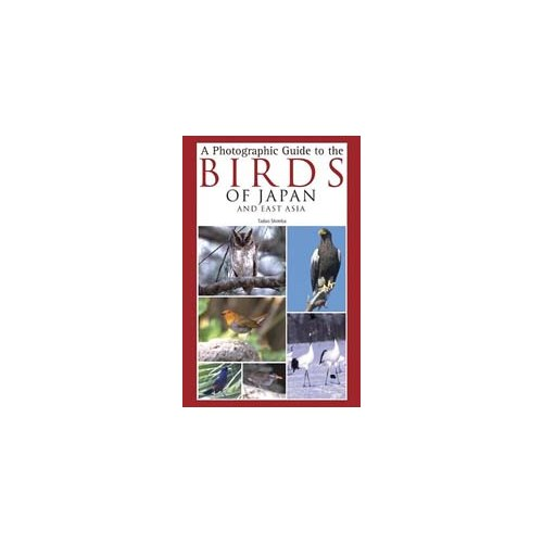 Photographic guide to the Birds of Japan and NE Asia (Shimba)