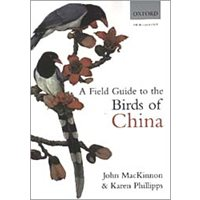 Field Guide to the Birds of China (MacKinnon, Phillips) Hft.