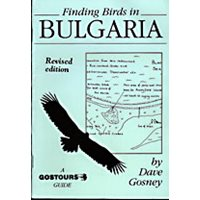 Finding birds in Bulgaria. Gostours guides.
