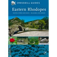 Nature Guide to E. Rhodopes. Nestos, Evros, Dadia (Crossbill)