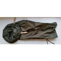Reitter - Winkler Leaf Sieve 6x6 mm