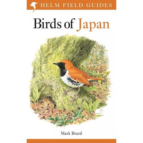 Birds of Japan (Brazil)