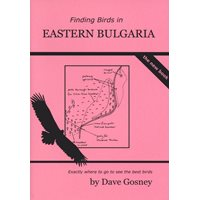 Finding Birds in Eastern Bulgaria.