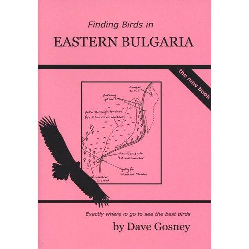 Finding Birds in Eastern Bulgaria.
