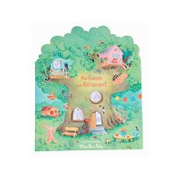 Målarbok Trädet, 160 stickers