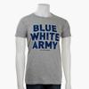 T-Shirt Army Grå